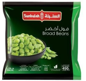 Sunbulah Frozen Broad Beans 450Gm
