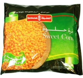 Sunbulah Frozen Sweet Corn 900Gm