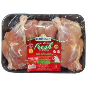 Al Zain Fresh Chicken Mixed Cuts 1Kg