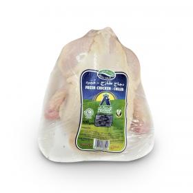 A'Saffa Fresh Chicken Chilled 600g