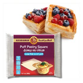 Alkaramah Puff Pastry Square Low Fat 400Gm