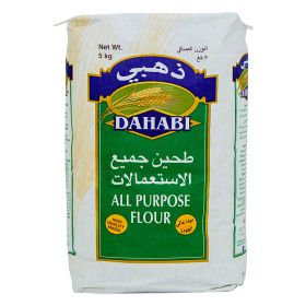 Dahabi All Purpose Flour 5kg