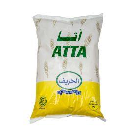 Al Khareef Atta Flour 1kg