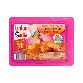 Sadia Chicken Nuggets With Cheese 270Gm