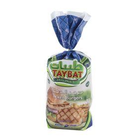 Taybat Chicken Burger 1Kg