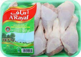 A'Rayaf Fresh Chicken Drumstic 500G