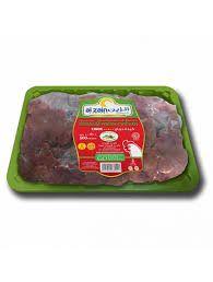 Al Zain Fresh Chicken Liver 500Gm