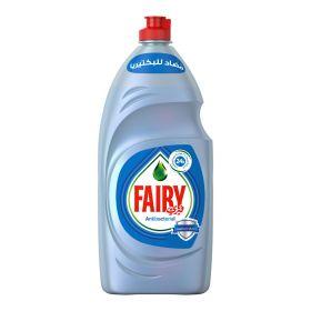 Fairy Plus Antibacterial Dish Washing Liquid 1250Ml