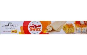 Switz Filo Pastry Sheets 450Gm