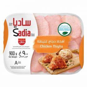 Sadia Chicken Thighs 900Gm