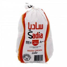 Sadia Frozen Chicken 800Gm
