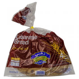 Dahabi Lebanese Bread Brown (khubus) 4 pcs