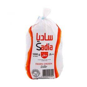 Sadia Frozen Chicken 1000Gm