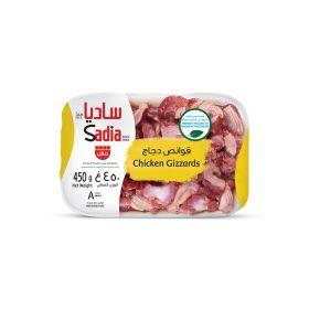 Sadia Chicken Gizzards 450Gm