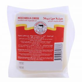 The Three Cows Mozzarella Cheese (Non Shreded) 200Gm