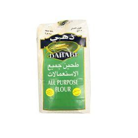 al dahabi all purpose flour 1.5kg