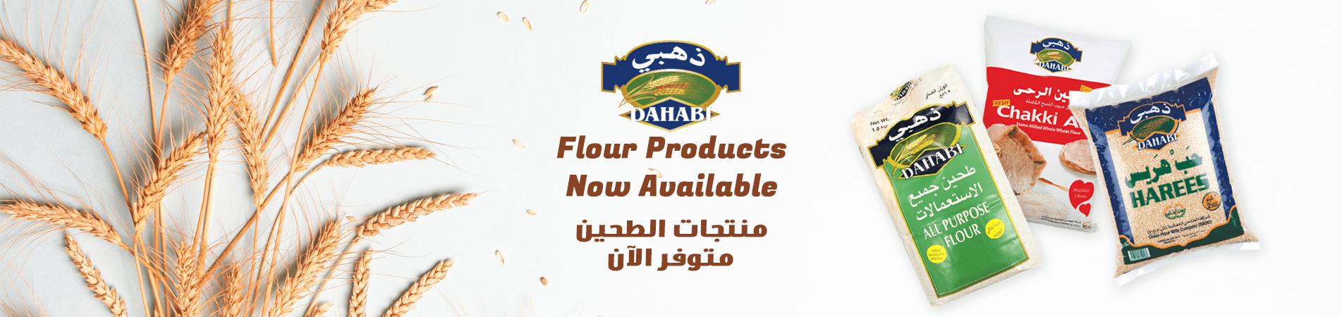 https://bazaar.om/groceries/cooking-baking.html