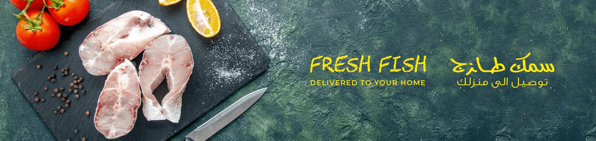 https://bazaar.om/fresh-meat-fish.html