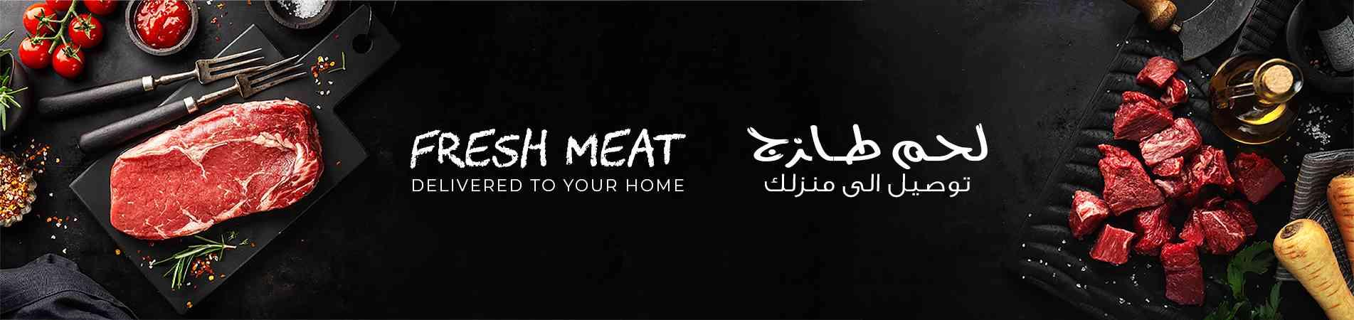 https://bazaar.om/fresh-meat-fish/freshmeat.html
