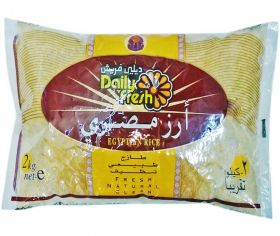 Daily Fresh Egyptian Rice 2Kg