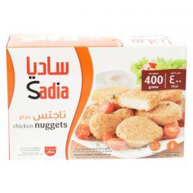 A'Saffa Chicken Shish Taouk 240Gm