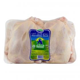 A'Saffa Fresh Chicken Chilled 2 x 1100g