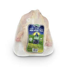 A'Saffa Fresh Chicken Chilled 700g