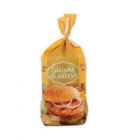 Al Areesh Chicken Burger 1Kg (20 Pcs)