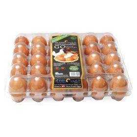 Zain Egg Brown 30 Pcs Tray