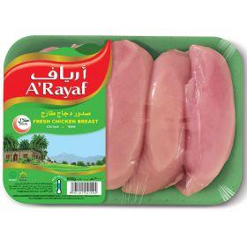 A'Rayaf Fresh Chicken Breast 500G