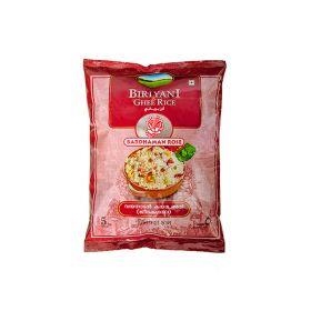 Bardhaman Rose Wayanadan Kaima Rice 5Kg