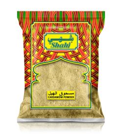 Shahi Cardamom  Powder 40Gm
