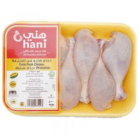 Hani Fresh Chicken Drumsticks 500Gm