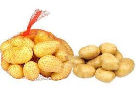 Potato Sp Bag Med (Approx. 3.5 Kg)