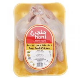 Hani Fresh Chilled Chicken 900Gm