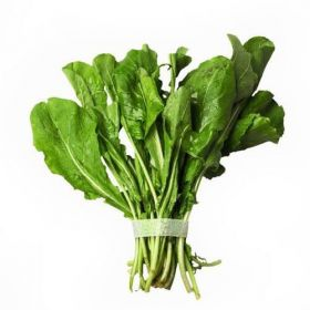 Girgir Leaf Bunch