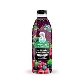 Almarai Farms Select Grapes & Berry 100% Juice 1 Ltr