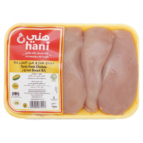 Hani Fresh Chicken Breast B/L 500Gm