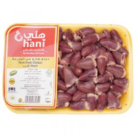 Hani Chicken Heart 500Gm