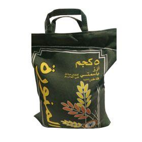 Munawarah Basmati Rice 5 Kg