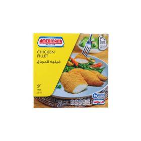 Americana Chicken Fillet 420Gm