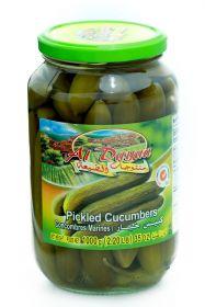 Al Dayaa Pickled Cucumber 1 Kg