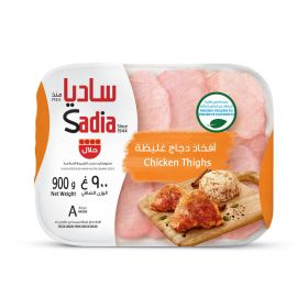 Sadia Chicken Thighs 900 Gm Pkt