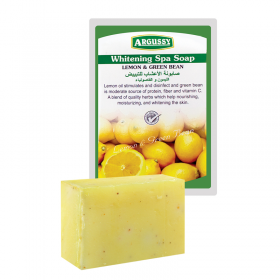 Argussy Spa Soap 100Gm Lemon And Green Bean