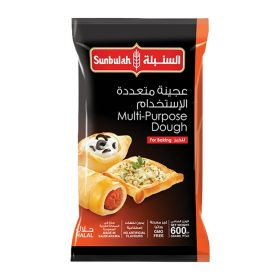 Sunbulah Frozen Multi Purpose Dough For Baking 600Gm