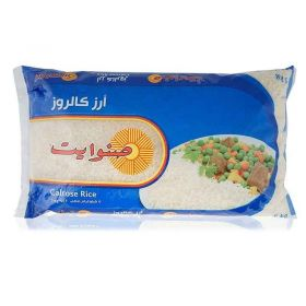 Sunwhite Calrose Rice 5Kg