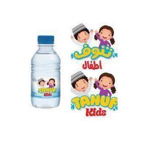 Tanuf Kids Water 12 X 250Ml