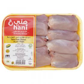 Hani Fresh Chicken Thighs 500Gm