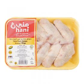 Hani Fresh Chicken Wings 500Gm