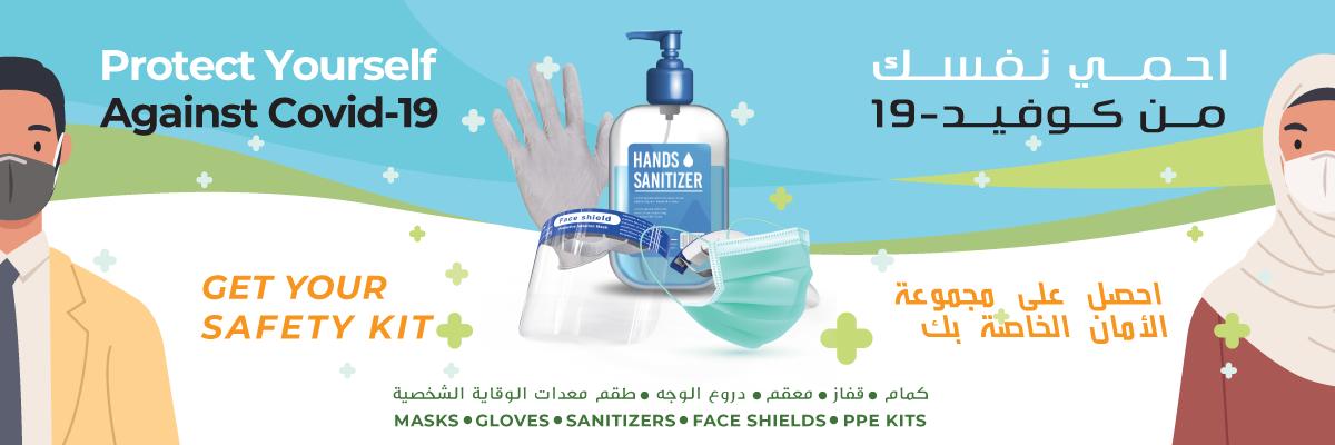 https://bazaar.om/masks-and-sanitizers.html